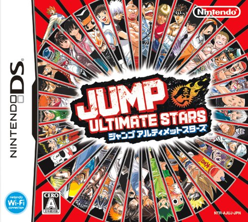 Jump Ultimate Stars [Japan Import] (Jump Ultimate Stars)