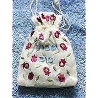 Embroidered Havdalah Besamim Spice Bag and Cloves - Shavua Tov - by Yair Emanuel (BBE-2)