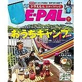 BE-PAL 2020年7月号