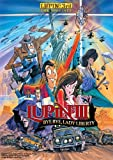 Lupin The 3rd: Bye Bye Lady Liberty