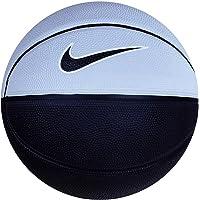 Nike Basketbol Skills Pure Platinum/siyah/beyaz/siyah 3