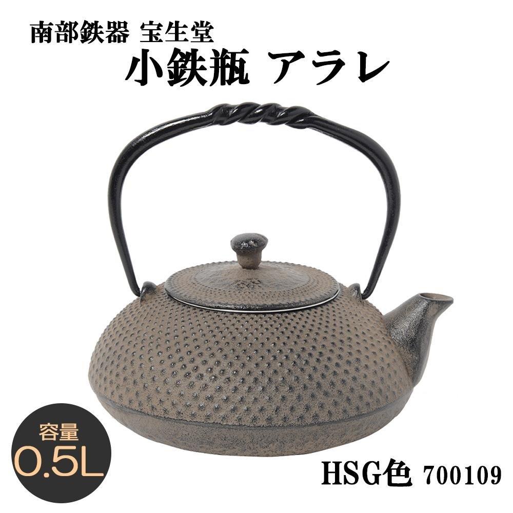 Comolife Japanese Traditional Craft 'Nambu Tekki' Tea Kettle , Pattern : Dots , Color : Grey , CPTY : 16.9 fl oz