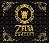 Legend of Zelda: 30th Anniversary Concert