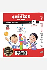 Chinese for Kids: 10 First Reader Books with Online Audio, Pinyin, Simplified Characters (Beginning to Learn Mandarin) Set 1 by Language Together Paperback