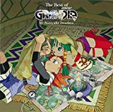 The Best of GRANDIA