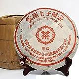 Made in1980 puer tea, 357g oldest puer tea, ansestor antique, honey sweet, dull-red Puerh tea