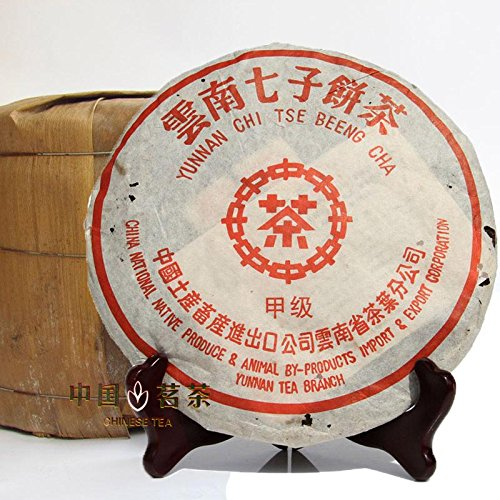Made in1980 puer tea, 357g oldest puer tea, ansestor antique, honey sweet, dull-red Puerh tea by Yves