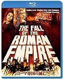 ローマ帝国の滅亡 [Blu-ray]