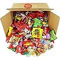 Candy Bulk Mix Assorted Classic Variety Pack (112 Oz) from Custom Varietea