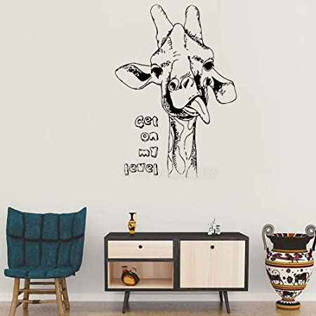 Jiuyaomai Sticker Mural Art Girafe Animaux Sauvages Zoo