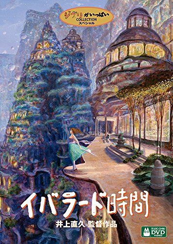 Iblard Time (Ghibli DVD Collection Special)