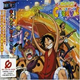 One Piece: Character Song Carnival by Japanimation