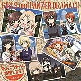 Girls Und Panzer Drama CD3