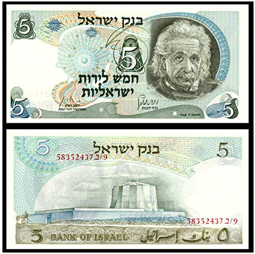 1968 IL SUPERB 1968 ISRAEL 5 POUND BILL w ALBERT EINSTEIN PORTRAIT ISSUED on HIS DEATH 5 LIROT Crisp Extra Fine Range