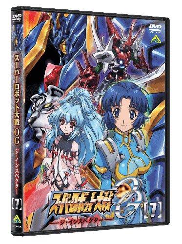 Super Robot Wars - Og The Inspector Vol.7 [Japan DVD] BCBA-4175