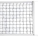 Milky House Volleyball Nets Volleyball Replacement Net for Outdoor or Indoor Sports Backyard Schoolyard Pool Beach (32…