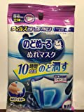 のどぬーる ぬれマスク 2セット入り(ぬれフィルター+立体マスク)