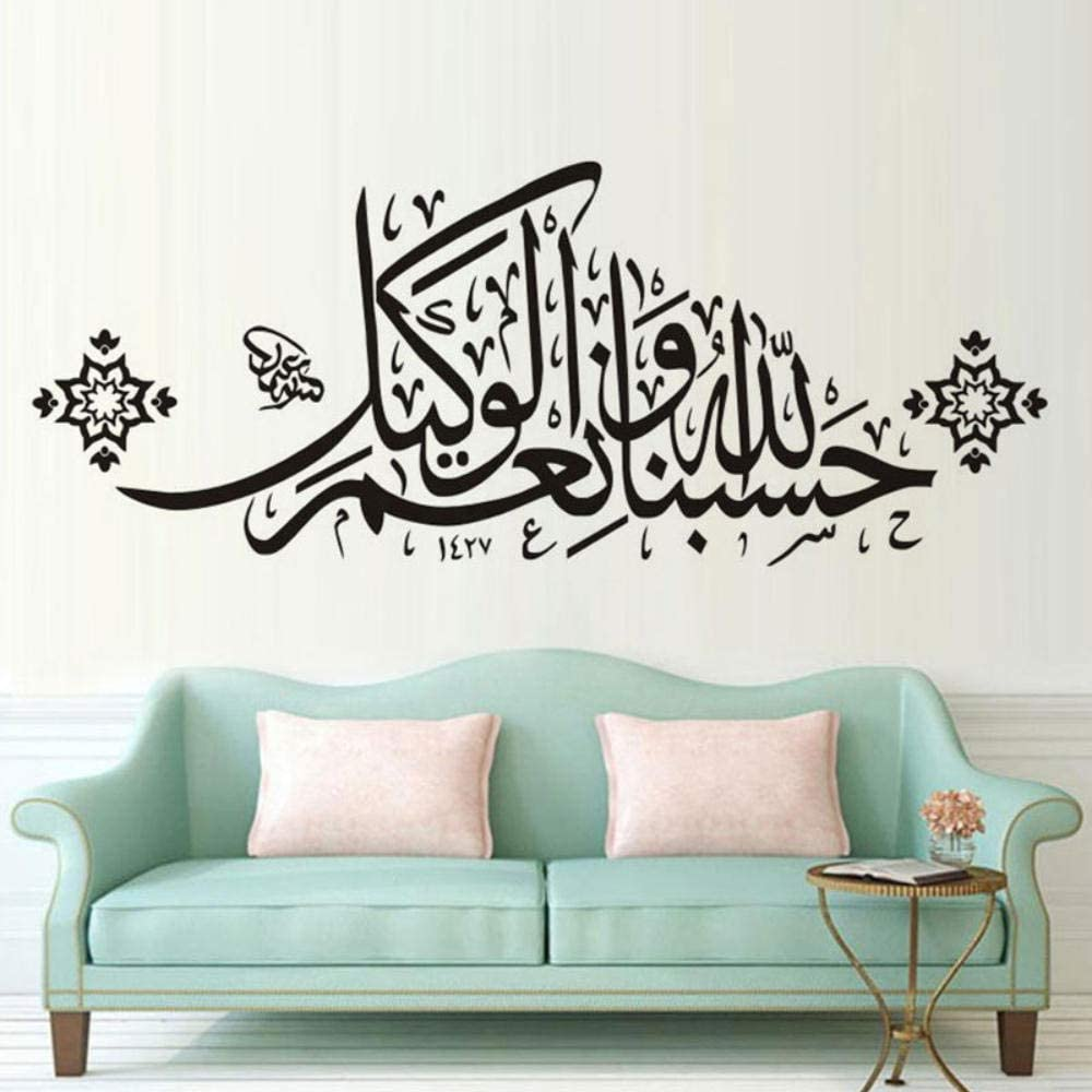 Muslim Zitate 3D Acrylic Spiegel Wand Stickers Mural Decals Removable Home Decor