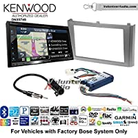 Volunteer Audio Kenwood DNX574S Double Din Radio Install Kit with GPS Navigation Apple CarPlay Android Auto Fits 2000-2003 Nissan Maxima (With Bose)