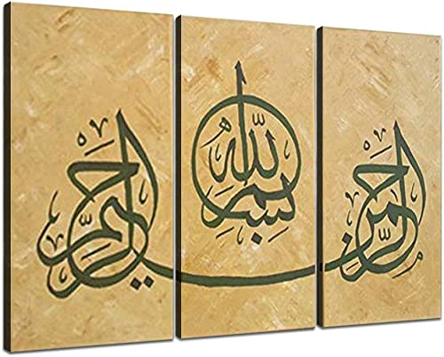 Yatsen Bridge Gold Decor Islamic Decor Arabic Calligraphy Islamic Wall Art 3 Piece Canvas Wall Art Abstract Oil Paintings Modern Pictures for Home Decorations Framed Ready to Hang 12 Wx32 H X 3