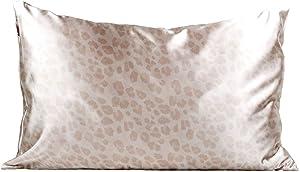 100% Satin Pillowcase, Vegan Silk Pillowcase, Standard (Leopard)