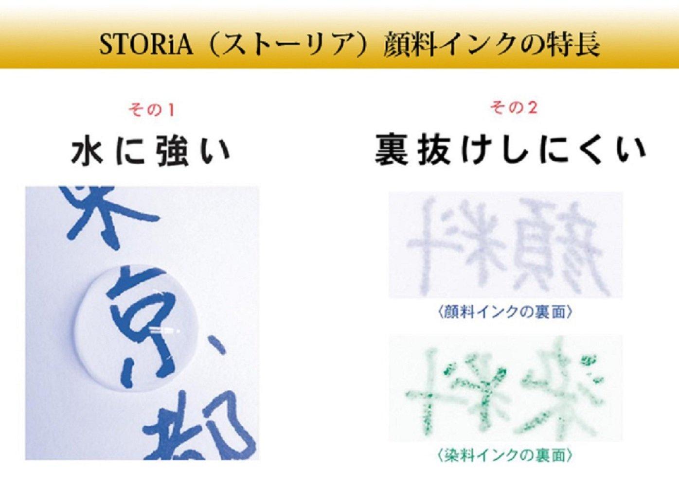 Sailor Fountain Pen mini Bottle 20ml Ink 8 Color Gift Set - Pigment Based '' STORiA '' by Sailor (Image #3)