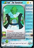 Dragonball Z Freiza Saga CCG Unlimited Edition Rare Alternate Personality Card- Nail the Namekian Level 1 #96