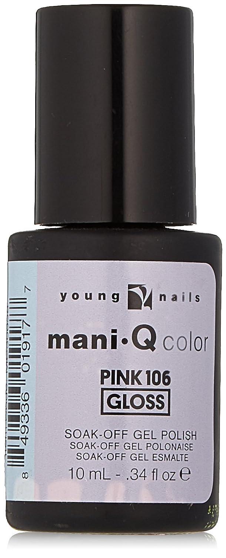 Amazon.com : Young Nails Color Mani Q Nail Polish, Pink 106, 0.34 ...