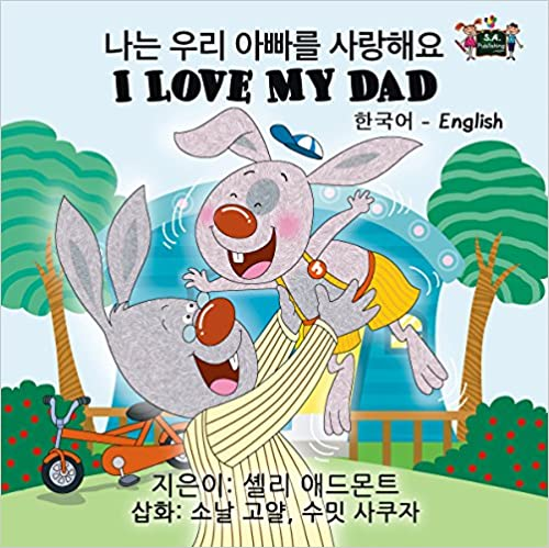 I Love My Dad (korean english, korean childrens books,