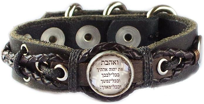 Bible Bracelet Love the Lord your God Hebrew Scripture