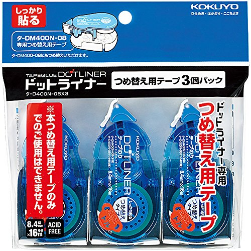 Kokuyo S & T 3-Pack strong adhesion <dot liner> refill tape [data-DM400N-08 for] (japan import)