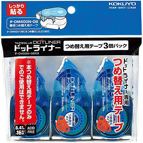 Kokuyo 3 Pack strong adhesion data DM400N 08 product image