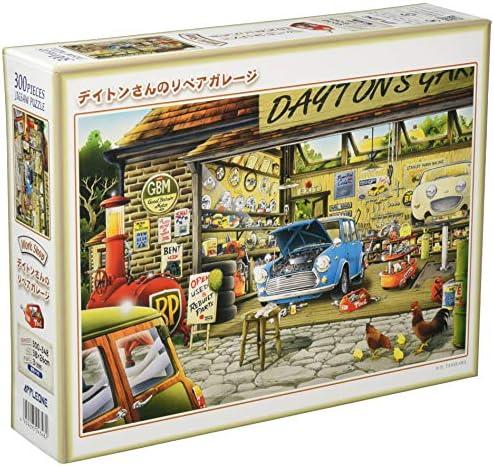 300ピース ジグソーパズル 渓川弘行 デイトンさんのリペアガレージ (26x38cm)