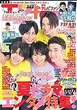 TVfan 2018年 09 月号 [雑誌]