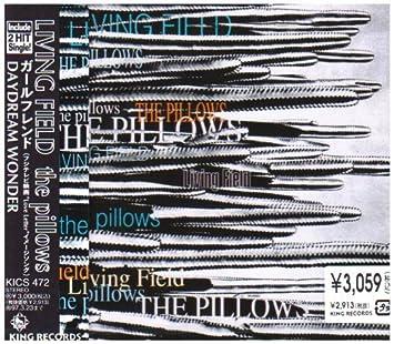 Pillows - Living Field by Pill...