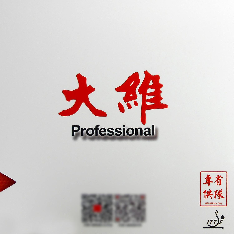Dawei 388d-1 Provincial Professional Long Pipsアウトテーブルテニスrubbertopsheet Ox B00S1027DY レッド