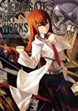 STEINS;GATE ART WORKS imaginations of huke