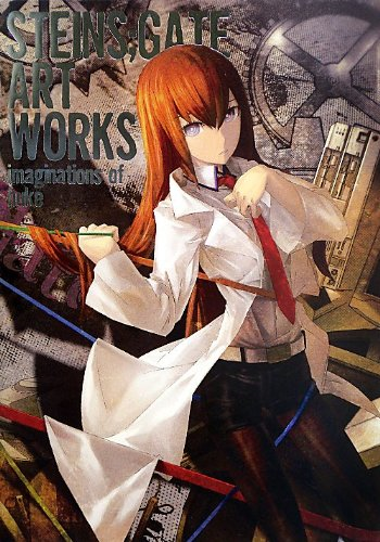 Steins: Gate Art Works Imaginations of Huke ()