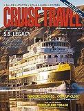 Kyпить Cruise Travel на Amazon.com
