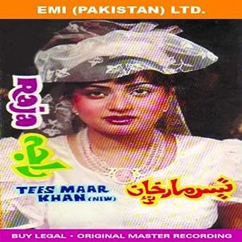 Sheila Ki Jawani Of Tees Maar Khan MP3 Download