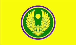 Star Trek bandera | Romulanos República paisaje | bandera de larga duración (90 x 150 cm/3 x 5 pies): Amazon.es: Jardín