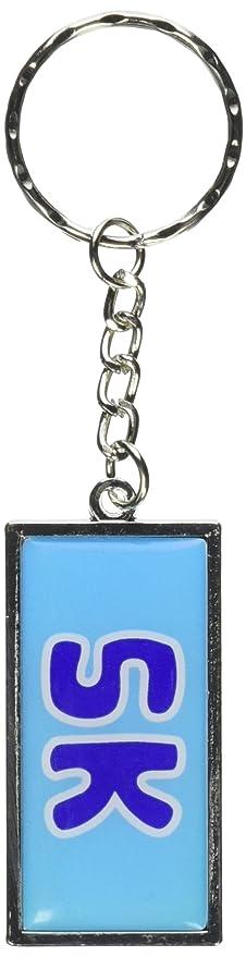 Gráficos y más 5 K running azul llavero anillo (K0127 ...
