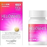 ロート製薬 ヘリオホワイト 60粒 シダ植物抽出成分 ファーンブロック240mg配合 美容補助食品