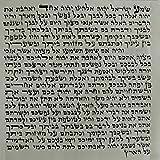 Mezouza Parchemin Sefarade 10 cm Mezuzah Mezouzah