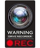 Exproud製 NOW ON RECORDING スタイリッシュ ブラックFMタテ ステッカー シール 12.5x8cm Mサイズ あおり運転対策M