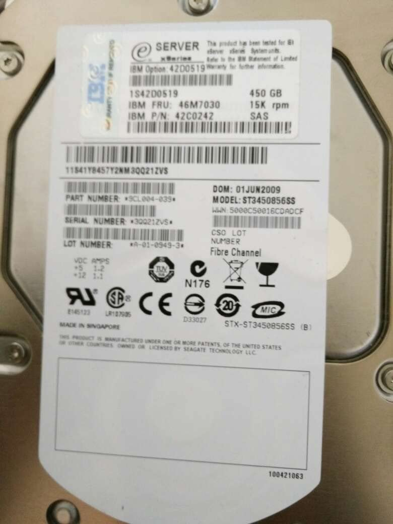 "IBM 450GB 15K 3.5/"" SAS 46M7030 HARD DRIVE"