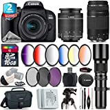 Canon EOS Rebel 800D / T7i Camera + 18-55mm IS STM Lens + EF 75 300mm F 4 5.6 III + 500mm f/8.0 Telephoto Lens + 6PC Graduated Color Filter Set + 2yr Extended Warranty - International Version