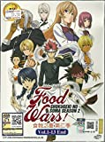 FOOD WAR ! SHOKUGEKI NO SOMA (SEASON 2) - COMPLETE ANIME TV SERIES DVD BOX SET (1-13 EPISODES)