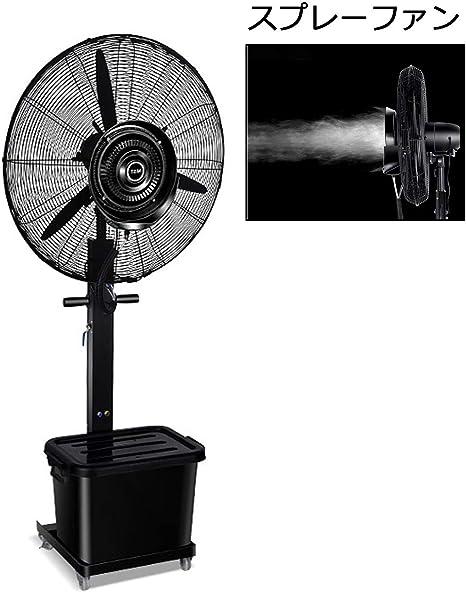Ventiladores Industriales Ventilador de Pedestal