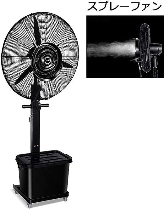 Ventiladores industriales de pie, ventilador oscilante en el soporte ...